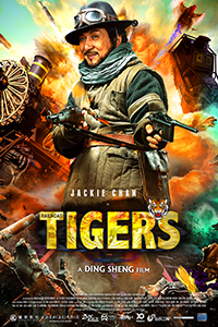 Railroad Tigers (2D) (PG15) (Eng)