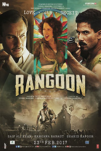 Rangoon (2D) (TBA) (Hindi)