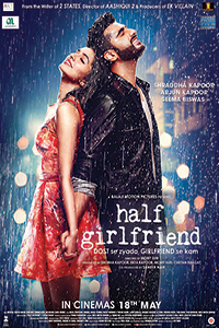 Half Girlfriend (2D) (PG15) (Hin)