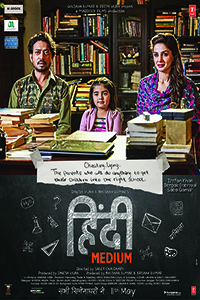 Hindi Medium (2D) (PG13) (Hin)