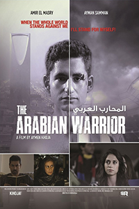 The Arabian Warrior (2D) (PG15) (Ara)