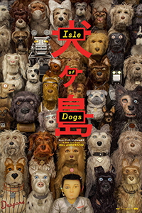 Isle of Dogs (2D) (PG13) (Eng)